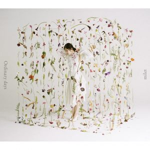milet / Ordinary Days (Limited Edition)
