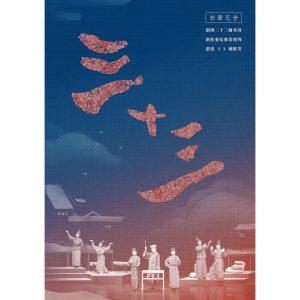 Comedians Workshop / Humor33 (DVD)