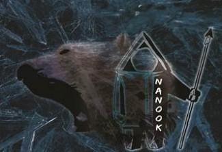 Magisk melodik på dansk debutalbum fra rockbandet Nanook