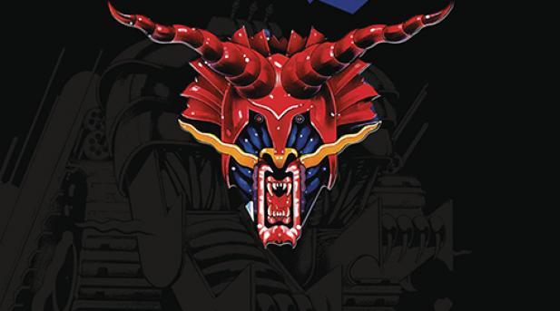 """Judas Priest lanza la versión remasterizada y ampliada del álbum """"Defenders of the Faith"""""""