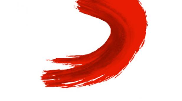 SonyMusicLogo_09_2ColorPMS1