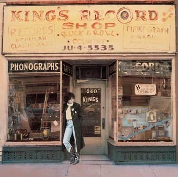 Legacy Recordings celebra el 30 aniversario de King's Record Shop de Rosanne Cash con el lanzamiento especial de la edición vinilo el próximo 7 de Julio