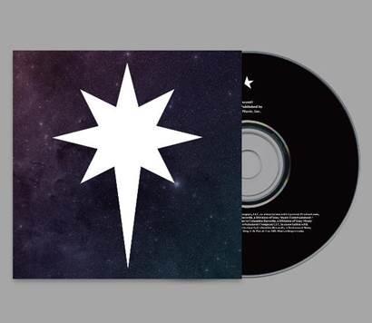 """David Bowien """"No Plan""""-EP julkaistaan CD- ja LP-versioina"""