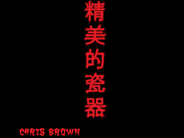 Chris-brown-Fine-China-news