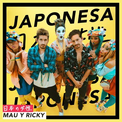 La Japonesa