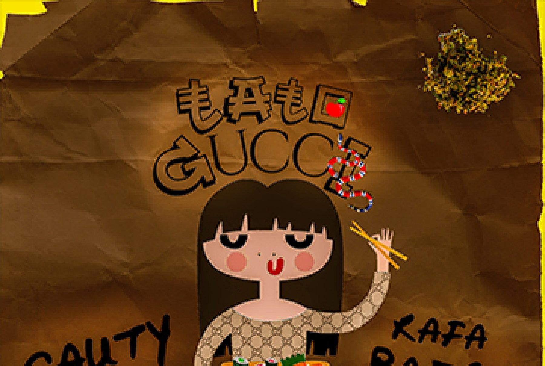 Cauty_TaToGucci_Cover