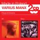 """Varius Manx – """"Emu / Elf"""""""