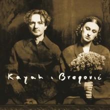 "Kayah & Bregović – ""Kayah & Bregović"" LP"