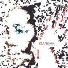 """Cesaria Evora – """"Club Sodade"""" (LP)"""