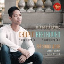 Chopin: Piano Concerto No. 1 & Beethoven: Piano Concerto No. 4 (Chamber Music Versions)