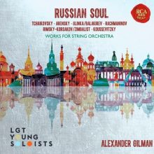 Russian Soul (Music for Strings by Tchaikovsky, Arensky, Rachmaninov, a.o.)