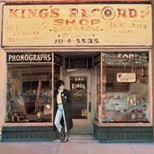 "Rosanne Cash – ""Kings Record Shop"" (LP)"