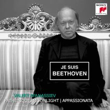 Beethoven: Pathetique / Moonlight / Appassionata