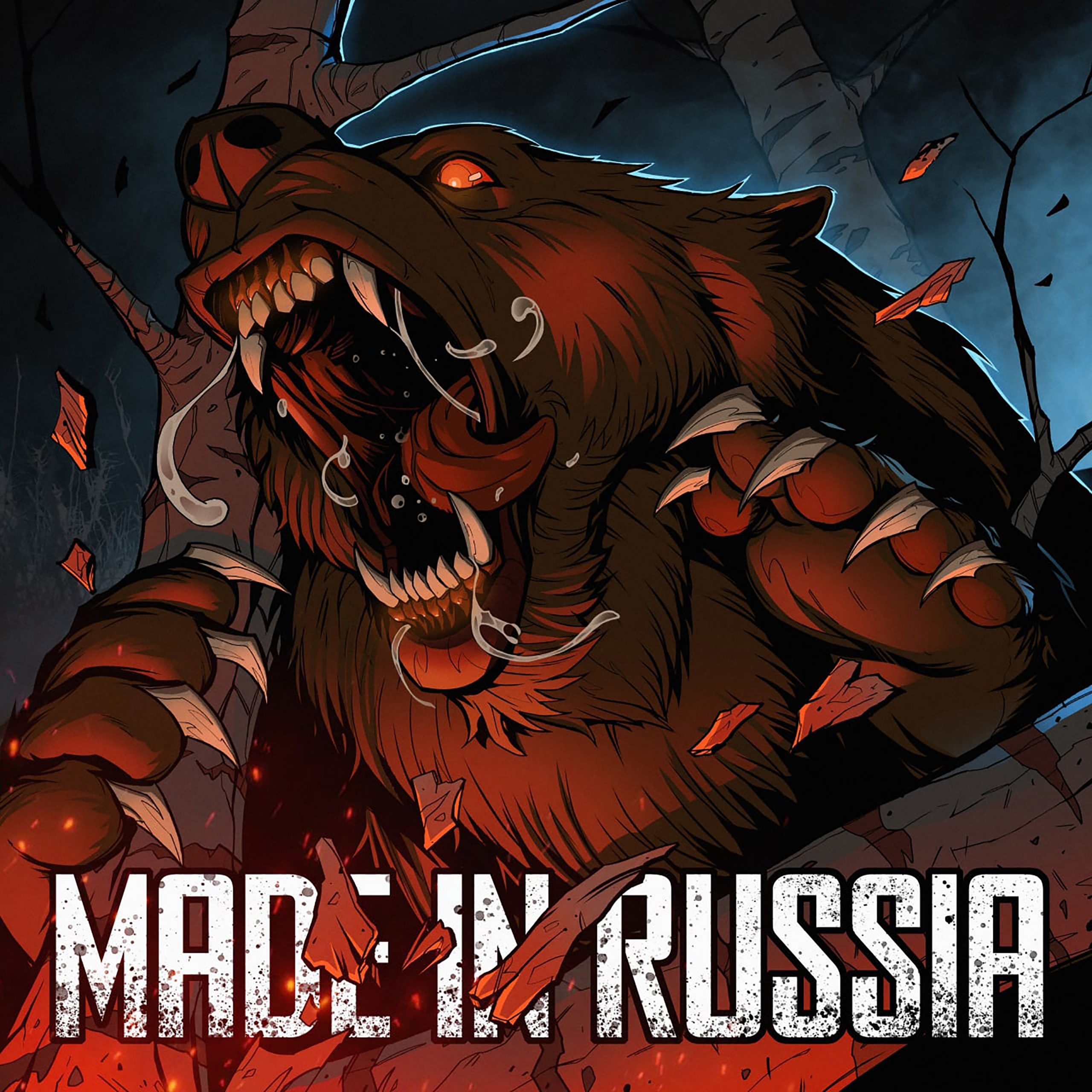 RAM_feat_kommo_Made_in_Russia_cover