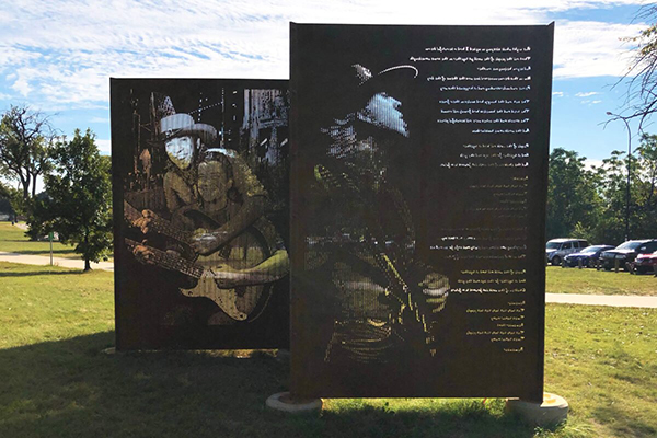 Jimmie and Stevie Ray Vaughan sculpture in Kiest Park