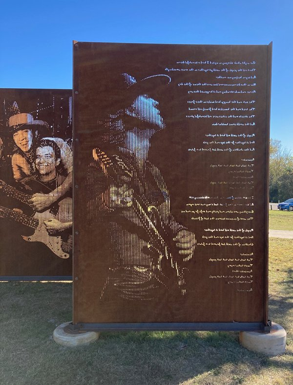 Jimmie & Stevie Ray Vaughan Sculpture To Be Dedicated On SRV's Birthday, October 3