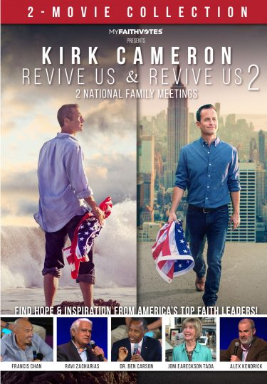 Revive Us Combo Pack album cover