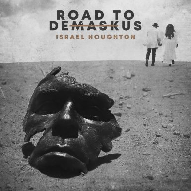The Road To DeMaskUs album cover