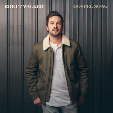 Gospel Song album cover