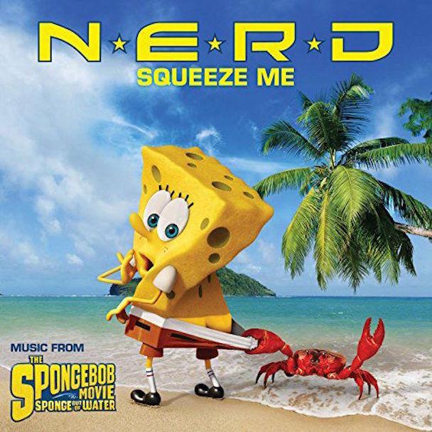 nerdsqueezeme