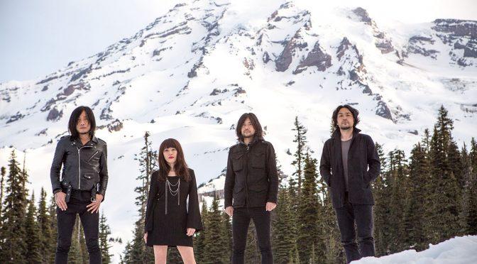 MONO regresa con nuevo álbum: Requiem For Hell