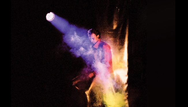 #NuevosRuidos: El alter ego de Jay Watson – GUM