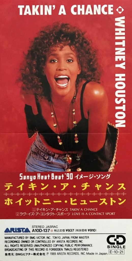 Whitney Houston - Takin' A Chance Japan CD single front cover