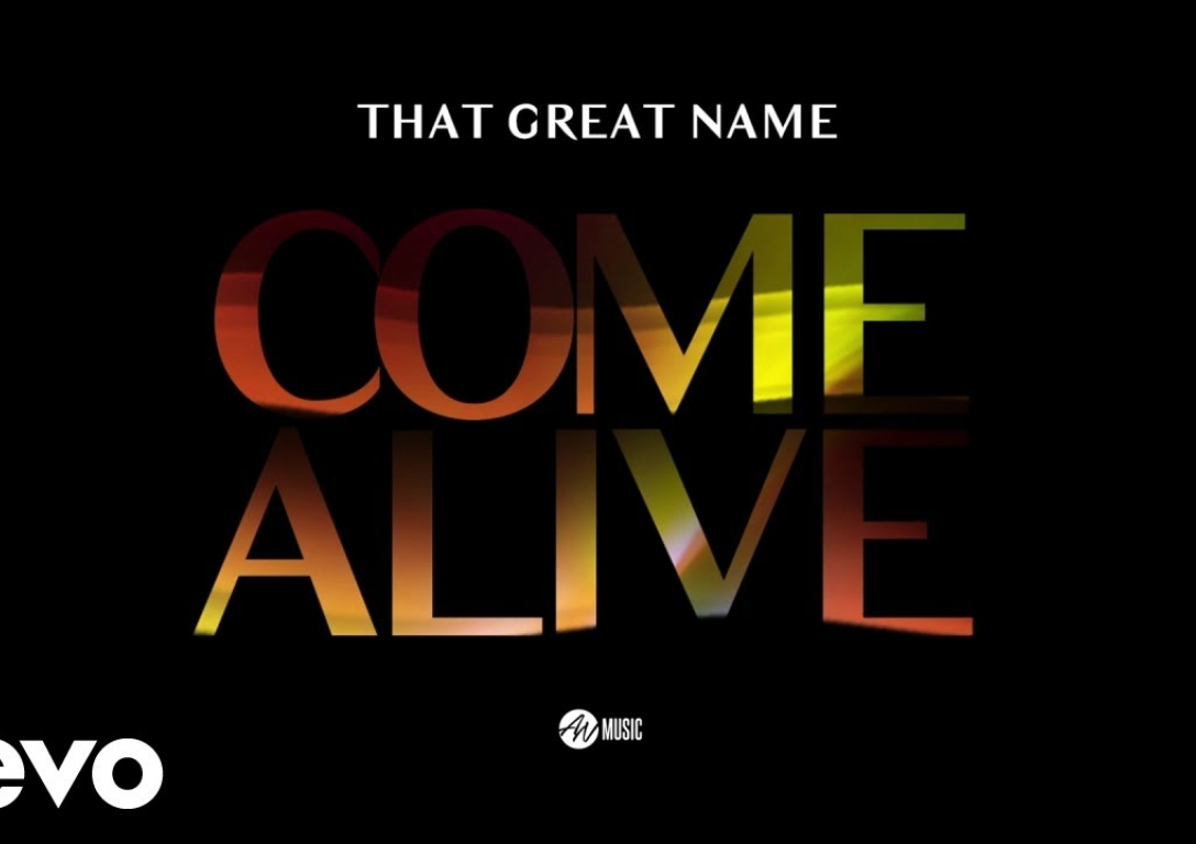 All Nations Music - That Great Name (Official Audio) ft. Tim Reddick