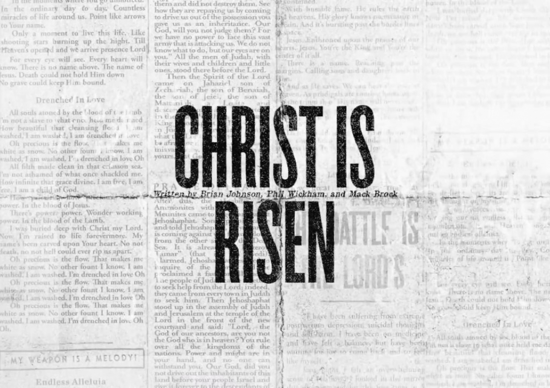Christ is Risen (Official Lyric Video) - Bethel Music | VICTORY