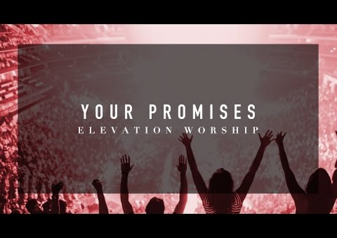 Your Promises | Essential Worship