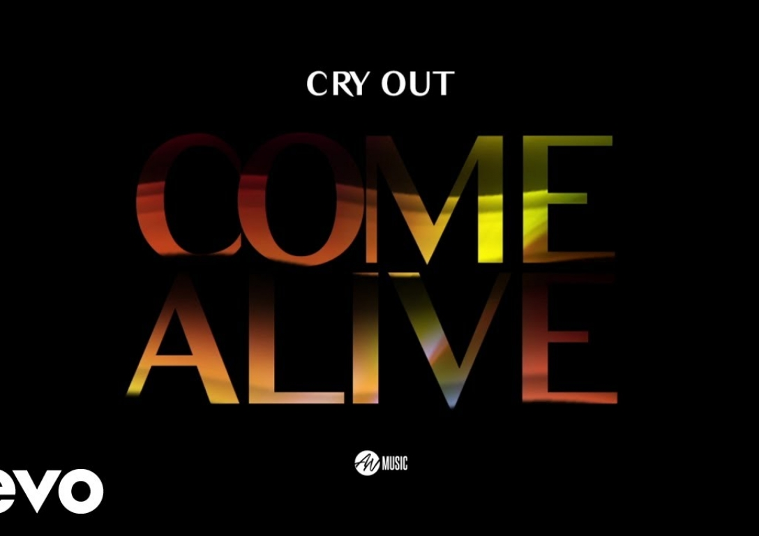 All Nations Music - Cry Out (Official Audio) ft. David Wilford