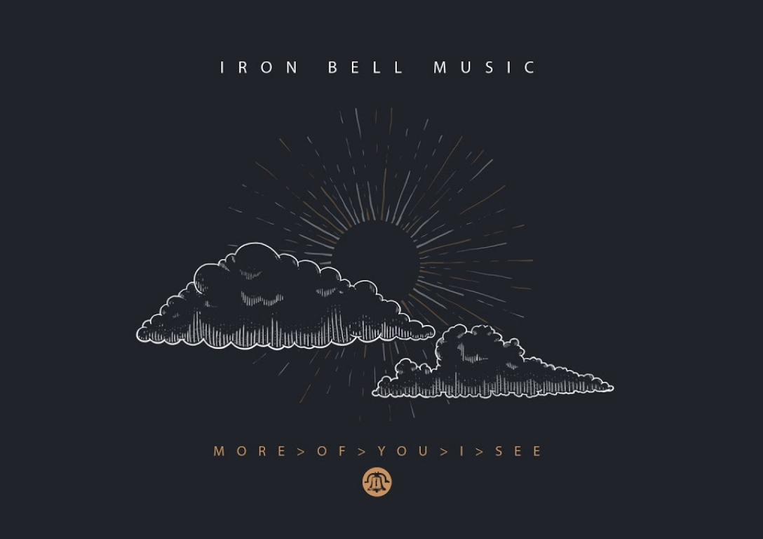 Iron Bell Music - The More Of You I See (Visualizer)
