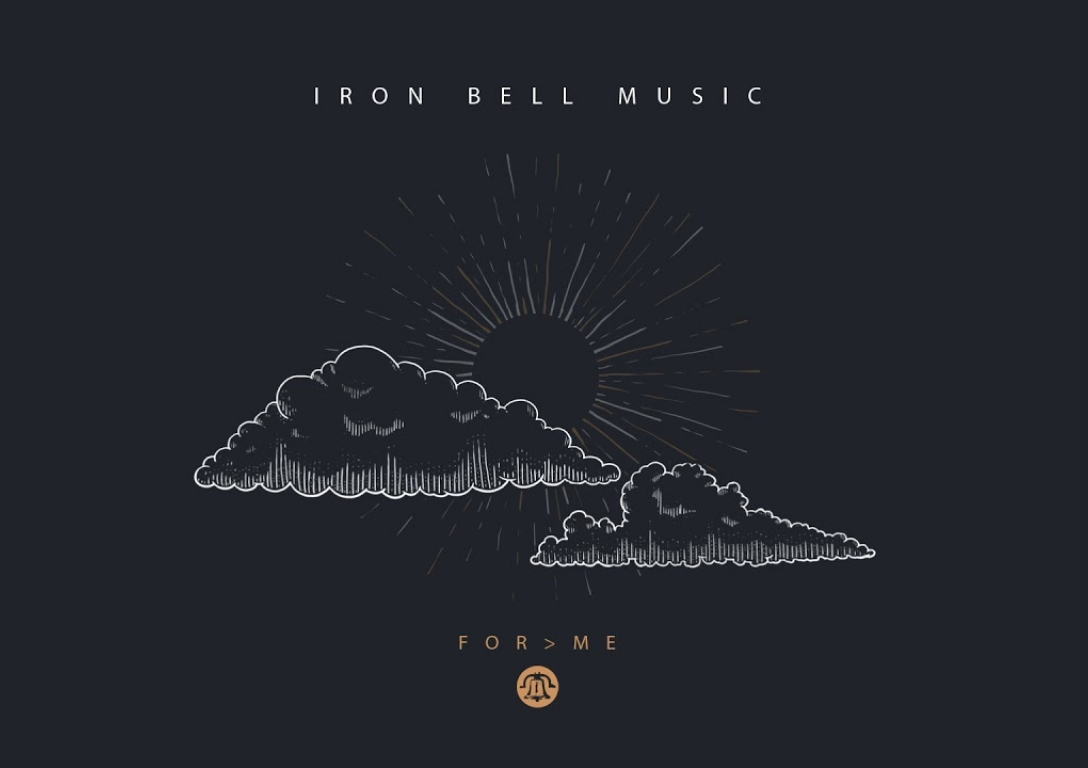Iron Bell Music - For Me (Visualizer)