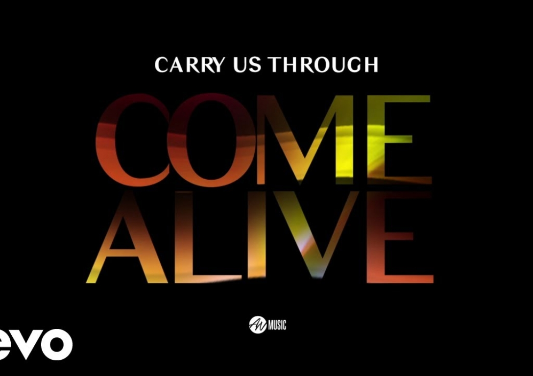 All Nations Music - Carry Us Through (Official Audio) ft. Maranda Curtis